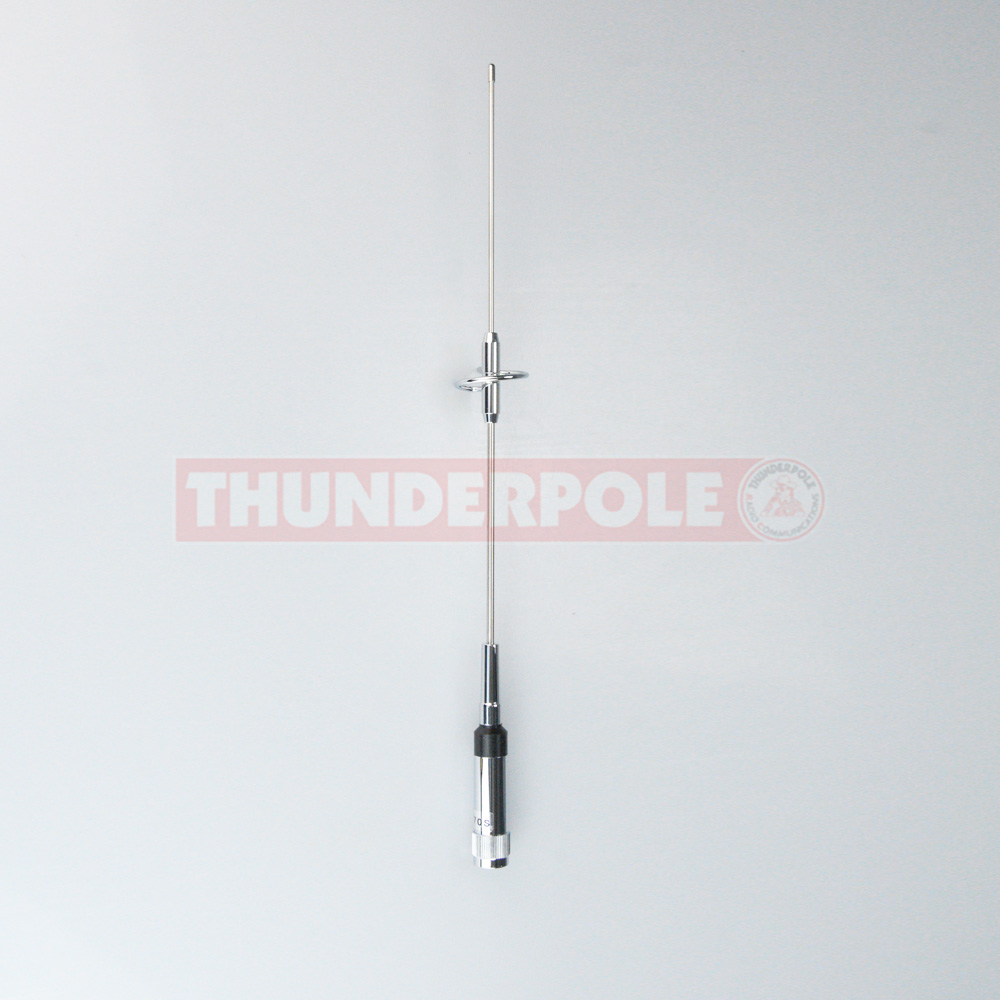 NR-770S Dual Band Antenna
