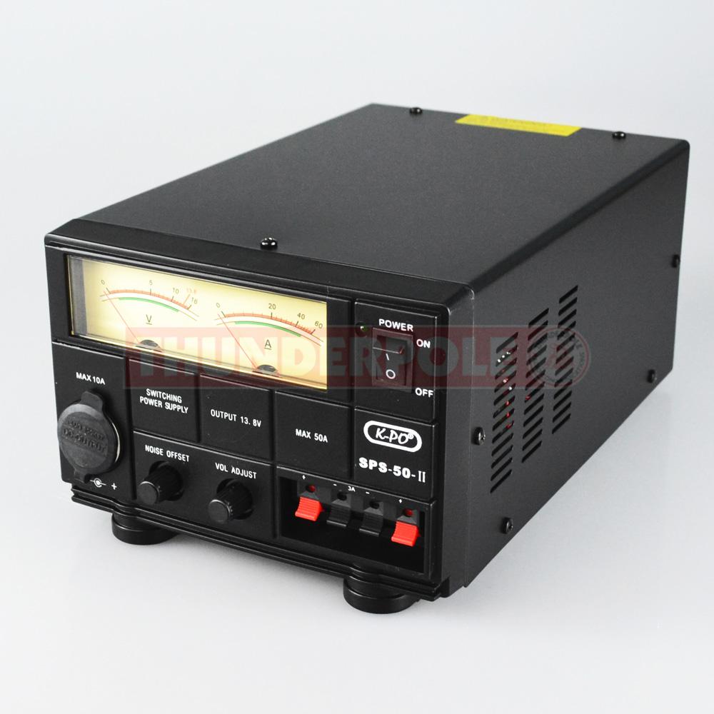 K-PO SPS50-II 50 Amp | PSU