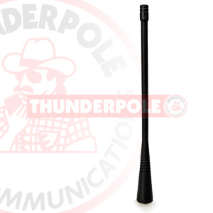 Motorola Whip Antenna for CP Series & DP Series | VHF / UHF